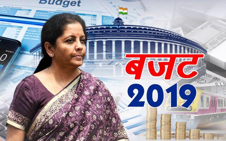 बजट पेश करते हुए वित्त मंत्री, भारत सरकार